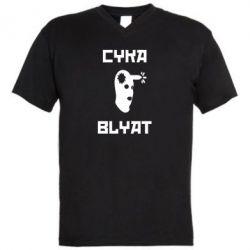 Мужская футболка  с V-образным вырезом Cyka Blyat