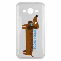 Чохол для Samsung J5 2015 Dachshund and funny text