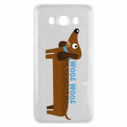 Чохол для Samsung J7 2016 Dachshund and funny text