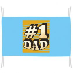 Флаг Dad number one