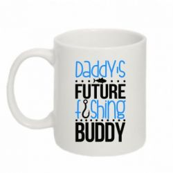 Кружка 320ml Daddy's future fishing buddy