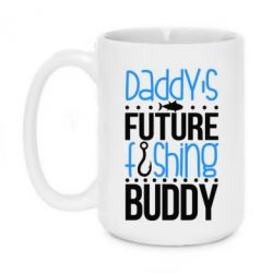 Купить Кружка 420ml Daddy's future fishing buddy, FatLine