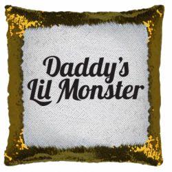 Подушка-хамелеон Daddy's Lil Monster