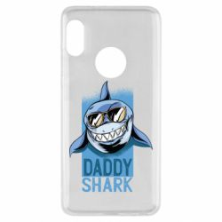 Чехол для Xiaomi Redmi Note 5 Daddy shark