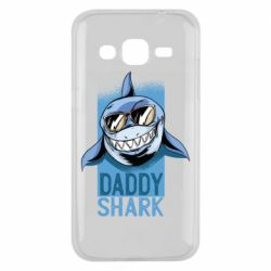 Чехол для Samsung J2 2015 Daddy shark