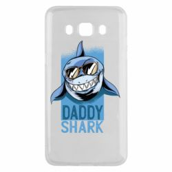 Чехол для Samsung J5 2016 Daddy shark