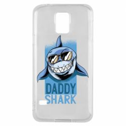 Чехол для Samsung S5 Daddy shark