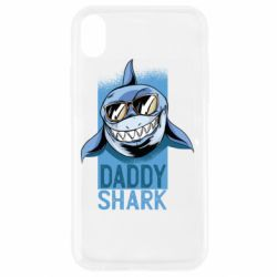 Чехол для iPhone XR Daddy shark