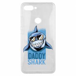 Чохол для Xiaomi Mi8 Lite Daddy shark