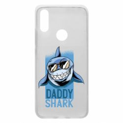 Чехол для Xiaomi Redmi 7 Daddy shark