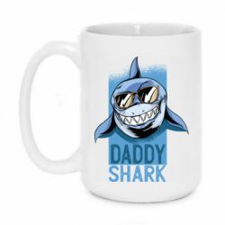 Кружка 420ml Daddy shark