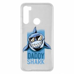 Чехол для Xiaomi Redmi Note 8 Daddy shark