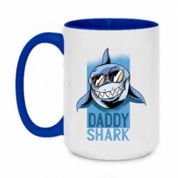 Кружка двоколірна 420ml Daddy shark
