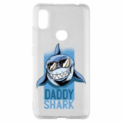 Чехол для Xiaomi Redmi S2 Daddy shark