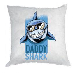 Подушка Daddy shark