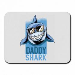 Килимок для миші Daddy shark