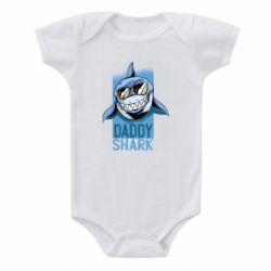 Дитячий бодік Daddy shark