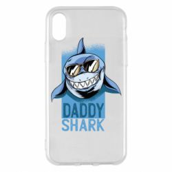 Чехол для iPhone X/Xs Daddy shark