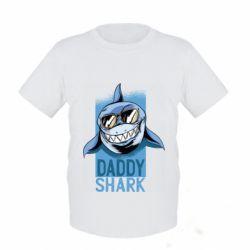 Дитяча футболка Daddy shark