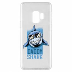 Чехол для Samsung S9 Daddy shark