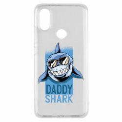Чохол для Xiaomi Mi A2 Daddy shark