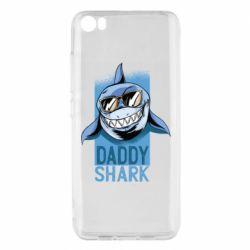 Чохол для Xiaomi Mi5/Mi5 Pro Daddy shark
