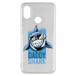 Чохол для Xiaomi Mi8 Daddy shark