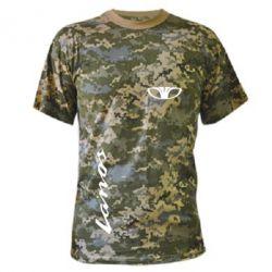 Камуфляжная футболка Daewoo Lanos - FatLine