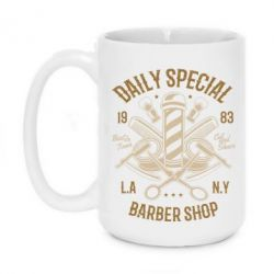 Кружка 420ml Daily Special Barber Shop