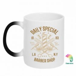 Кружка-хамелеон Daily Special Barber Shop