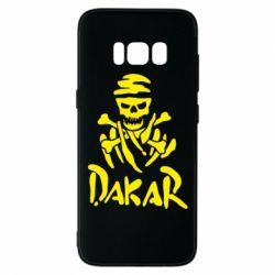 Чохол для Samsung S8 DAKAR LOGO