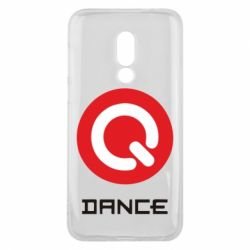 Чехол для Meizu 16 DANCE - FatLine