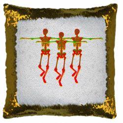 Подушка-хамелеон Dancing skeletons