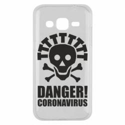 Чохол для Samsung J2 2015 Danger coronavirus!