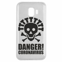 Чохол для Samsung J2 2018 Danger coronavirus!
