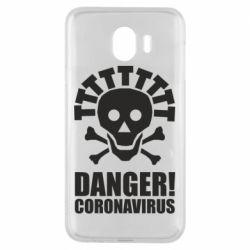 Чохол для Samsung J4 Danger coronavirus!