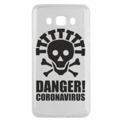 Чохол для Samsung J5 2016 Danger coronavirus!