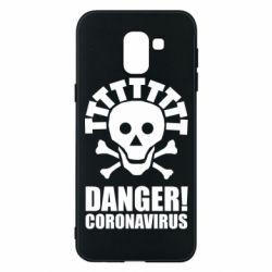 Чохол для Samsung J6 Danger coronavirus!
