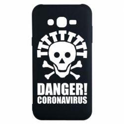 Чохол для Samsung J7 2015 Danger coronavirus!