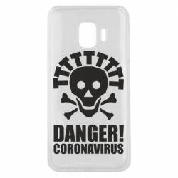 Чохол для Samsung J2 Core Danger coronavirus!