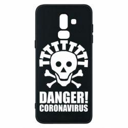 Чохол для Samsung J8 2018 Danger coronavirus!