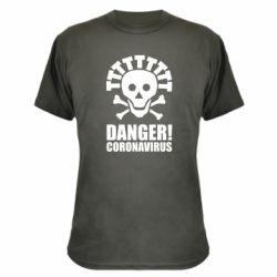 Камуфляжна футболка Danger coronavirus!