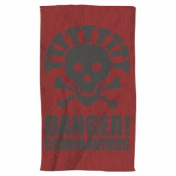 Рушник Danger coronavirus!
