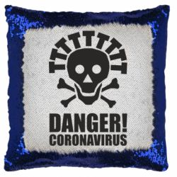 Подушка-хамелеон Danger coronavirus!