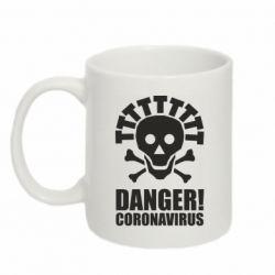 Кружка 320ml Danger coronavirus!