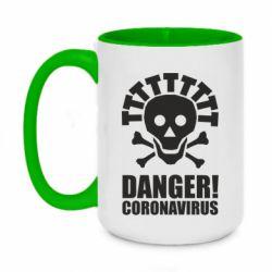 Кружка двоколірна 420ml Danger coronavirus!