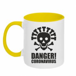 Кружка двоколірна 320ml Danger coronavirus!