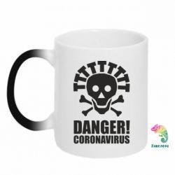 Кружка-хамелеон Danger coronavirus!