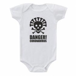 Дитячий бодік Danger coronavirus!