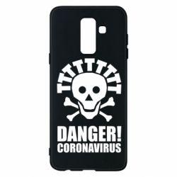 Чохол для Samsung A6+ 2018 Danger coronavirus!